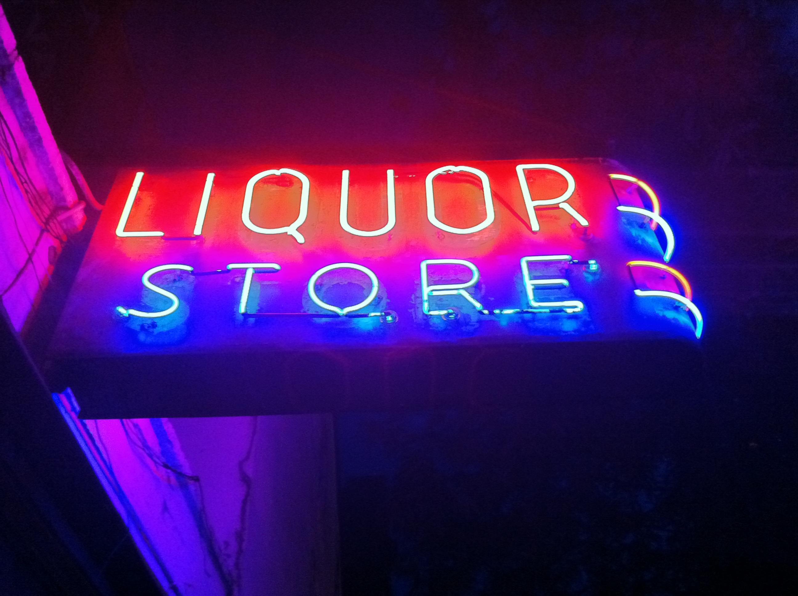 Liquor Store Circle And Square
