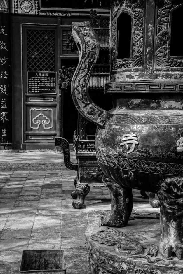 china-02363